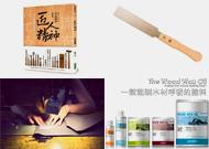 【歡慶兩週年】木工職人兩週年慶祝活動之學員專屬-續報課程『好禮四選一』!